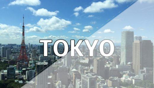 東京ロックダウンでも、パニックにならずに未来を予測する方法